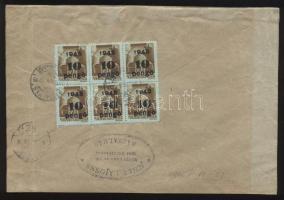 1945 5. díjszabás Távolsági levél 6x Kisegítő 10P/80f bérmentesítéssel