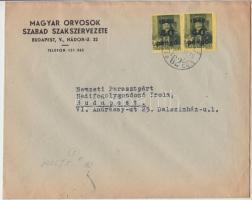 1946 5. díjszabás Helyi levél 2x Kisegítő 40P/8f bérmentesítéssel