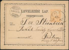 1874 2kr díjjegyes levelezőlap / PS-card (T)OLCSVA - BUDAPEST