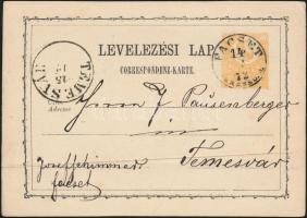 1872 2kr díjjegyes levelezőlap / PS-card FACSET/KRASSÓ M. - TEMESVÁR
