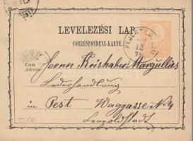 """Hungary-Serbia 2kr PS-card """"FEJÉRTEMPLOM"""" - """"BUDAPEST/FŐPOSTA"""", 2kr díjjegyes levelezőlap """"FEJÉRTEMPLOM"""" - """"BUDAPEST/FŐPOSTA"""""""