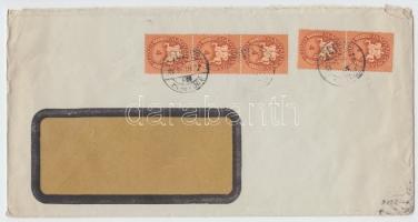 1946 (8. díjszabás) Helyi levél 500 g-ig Lovasfutár 5x 4eP bérmentesítéssel