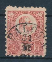 1871 Réznyomat 5kr PALOTA (VESZPRÉM M)