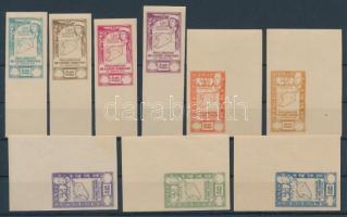 1943 Szír egység 9 klf gumizott, fogazatlan próbanyomat értékjelzés nélkül / 9 different mint never hinged imperforate proofs without value