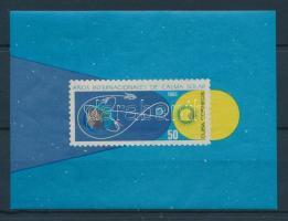 1965 Nyugodt Nap nemzetközi éve blokk Mi 26