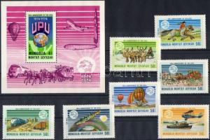 1974. 100 éves az UPU Mi 842-848 + blokk 36