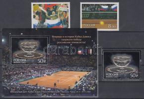 2003 Tenisz Mi 1061-1063 + blokk 52
