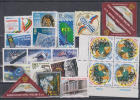 2005 15 klf bélyeg + 1 pár + 1 négyestömb