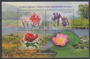 2007 Dísznövények Mi blokk 106