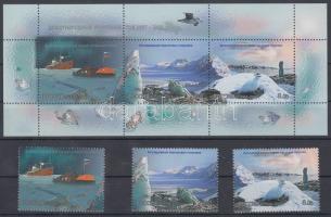 2007 Nemzetközi Sarki Év blokk Mi 98 + blokkból származó bélyegek Mi 1400-1402