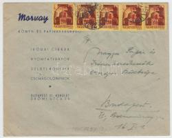 1945 (2. díjszabás) Helyi levél 5x Kisegítő 42f/20f bérmentesítéssel