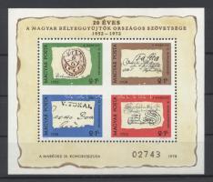 1972 Bélyegnap ajándék blokk (30.000) / Mi block 88 present of the post
