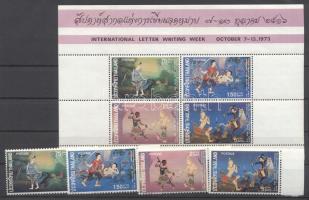 1973 Nemzetközi bélyeghét: Festmények ívszéli sor Mi 693-696 + blokk Mi 3
