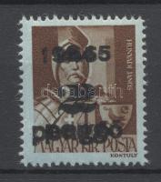 1945 Kisegítő 2P/4f kettős felülnyomással / Mi 803, double overprint