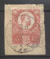 1871 Réznyomat 5kr ACSÁD / VAS M.