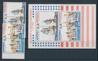 1976 200 éves az Amerikai Egyesült Államok függetlensége sor 2 db ívszéli párban Mi 359-362 + blokk Mi 11