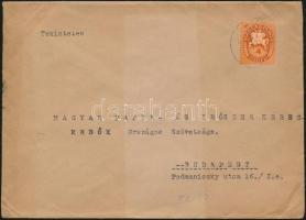 1946 (7. díjszabás) Távolsági levél 250g-ig Lovasfutár 4eP bérmentesítéssel