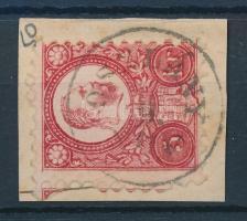1871 Réznyomat 5kr / Mi 10 OSZLÁNY