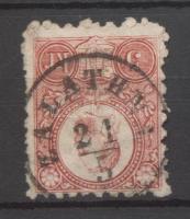 1871 Réznyomat 5kr ZALTHNA