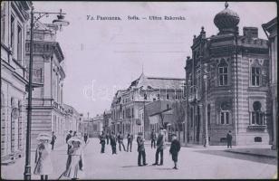 Sofia, Rakovska street