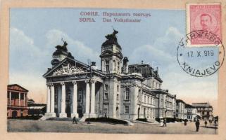 Sofia, Theatre