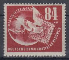 1950 Bélyegkiállítás DEBRIA Mi 260