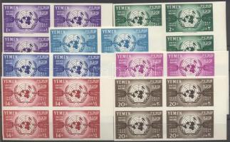1960 Egyesült nemzetek ívszéli vágott sor négyes tömbökben Mi 205-211
