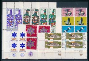 stamps and sets with tab, tabos bélyegek és sorok