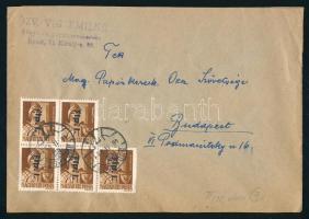 1946 (7. díjszabás) Helyi levél 5x Betűs Tlp.I./4f bérmentesítéssel