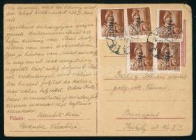 1946 (7. díjszabás) Helyi levelezőlap távolsági árával bérmentesítve 5x Betűs Tlp./4f bélyeggel