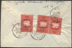 1946 (7. díjszabás) Ajánlott távolsági levél 3x Köztársaság 3ezerP bérmentesítéssel, szükségbélyegzéssel