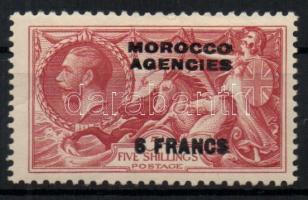 Morocco Definitive stamp with overprint, Marokko Forgalmi bélyeg felülnyomással