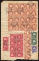 1946 (14. díjszabás) Társadalombiztosítási kilépést jelentő lap 1,5mP (4 klf Lovasfutár érték) bérmentesítéssel