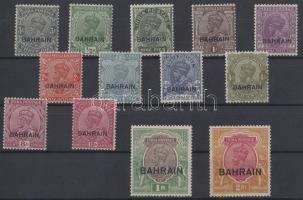 Forgalmi bélyeg sor felülnyomással záróérték nélkül Definitive stamp set with overprint