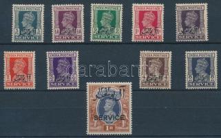 1944 200 éves az Al-Busaid dinasztia hivatalos bélyeg sor Mi 1-10