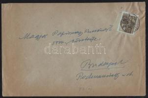 1946 (14. díjszabás) Helyi levél Betűs (III.) Helyi levél/ 10f bélyeggel bérmentesítve