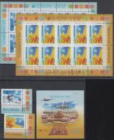 2012 Europa CEPT Látogatás, turizmus Mi 915-916 + kisívpár + blokk Mi 109
