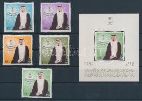 1983 Abdullah herceg trónörökössé való kinevezése sor Mi 765-769 + blokk Mi 17