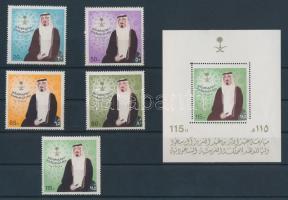 1983 Abdullah herceg örökössé való kinevezése sor Mi 765-769 + blokk Mi 17