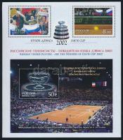 2003 Davis-kupa kisív Mi 1061-1063