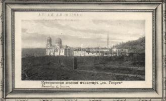 Kremikovtsi, Monastery