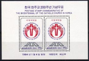 20th anniversary of Catholic Church in Korea block, 200 éves a katolikus egyház Koreában blokk, 20 Jahre Katholizismus in Korea Block