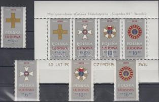 1984 40 éves a köztársaság sor Mi 2926-2929 + blokk Mi 95
