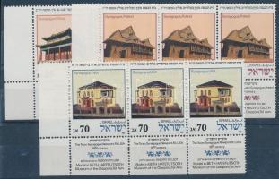 1988 Zsinagógák Mi 1105-1107 tabos hármas csíkok