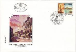100th anniversary of the power generation in Serbia FDC, 100 éve termelnek áramot Szerbiában FDC, 100 Jahre Stromerzeugung in Serbien FDC