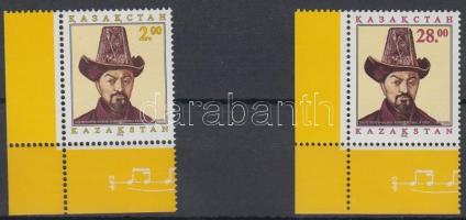 1995 Dauletkerje ívsarki sor Mi 97-98