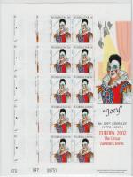Europe: Clowns minisheet set, Európa: Bohócok kisív sor