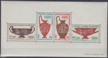 1964 Tokiói nyári olimpia blokk Mi 2