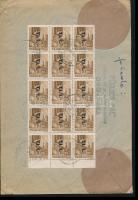 1946 (7. díjszabás) Ajánlott távolsági levél 500g-ig 20x Betűs I. Tl.I./10f bérmentesítéssel / Registered domestic cover 250-500g franked with 20 stamps