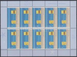 2012 Europa CEPT: Emlék-bélyeg - Nyaralás Németországban kisív Mi 2933